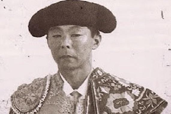 Ricardo Higa Mitsuya, el inescrutable torero peruano-japonés