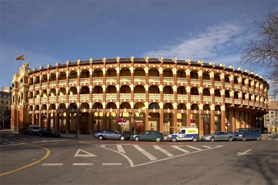 No se celebrará la Feria del Pilar 2021 en Zaragoza