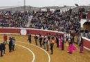 Cantillana celebrará una corrida de toros benéfica el Día de Andalucía