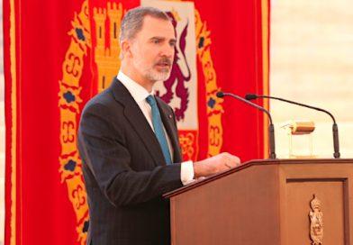 Los galardonados por Su Majestad el Rey de España Felipe VI en la Real Maestranza de Caballería de Sevilla