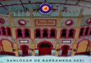 Programan tres corridas de toros en Sanlúcar de Barrameda